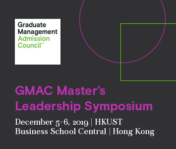 GMAC Master's Leadership Symposium 2019